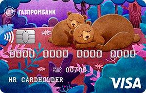 Кредитная карта «Наш малыш» Platinum от Газпромбанка