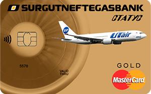 MasterCard Gold «СНГБ-Статус» от Сургутнефтегазбанка
