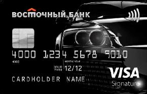 Карта Visa Signature Avtocard от Восточного банка