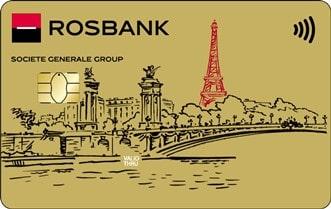 Банковские карты Мастеркард Голд