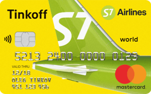 S7 Airlines WORLD