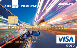 Карта Visa Gold Rewards от банка Приморье