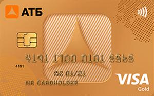 Карта Кошелек Visa Gold от Азиатско-Тихоокеанского Банка