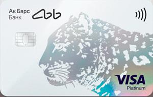 Кредитная карта Emotion Visa Platinum от Ак Барс Банка