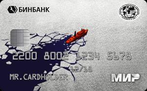 Карта РГО «Все включено» от Бинбанка