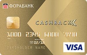 Кредитная карта Visa от Фора-Банка