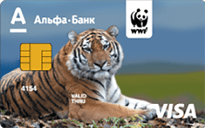 Карта WWF от Альфа-банка