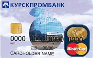 Карта MasterCard Standard от Курскпромбанка