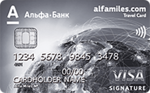 Alfa-Miles Signature от Альфа-Банка
