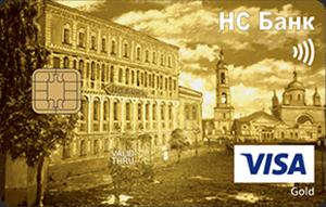 Карта Visa Classic от НС банка
