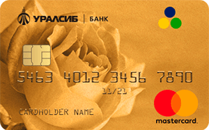 Mastercard Gold от Уралсиба