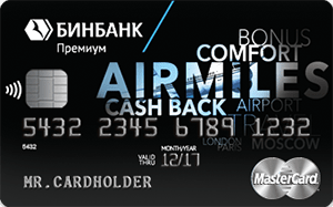 Карта AirMiles MasterCard World Black Edition от Бинбанка