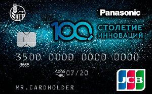 Panasonic от Россельхозбанка