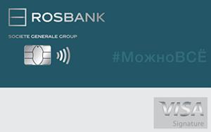 Кредитная карта Visa SIGNATURE #МожноВСЁ от Росбанка