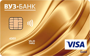 Карта Активная Visa Gold от ВУЗ-Банка