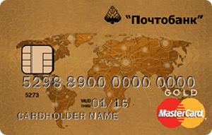 MasterCard Gold от Почтобанка