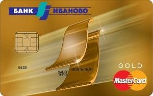 Карта MasterCard Gold от банка Иваново