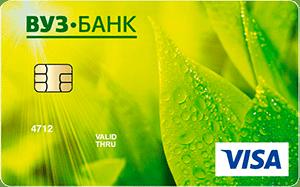 Карта Базовая Visa Classic от ВУЗ-Банка