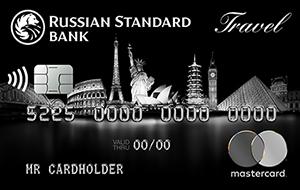 Карта RSB Travel Black от банка Русский Стандарт