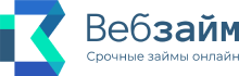 Веб-займ